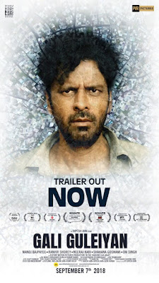 #instamag-john-abraham-presents-gali-guleiyan-trailer
