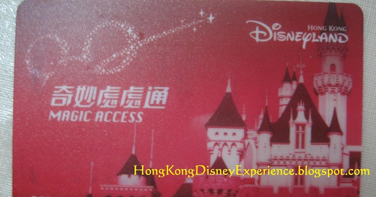 香港迪士尼樂園遊玩體驗與心得: 把迪士尼門票升級