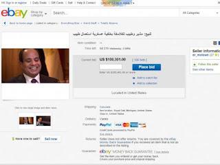 Egypt president on sale
