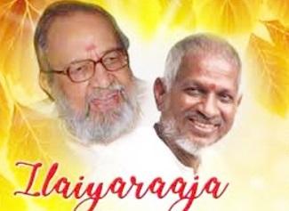 Ilayaraja Vaali Songs | Audio Jukebox | Evergreen Songs of Ilayaraja and Vaali | Tamil Hit Songs