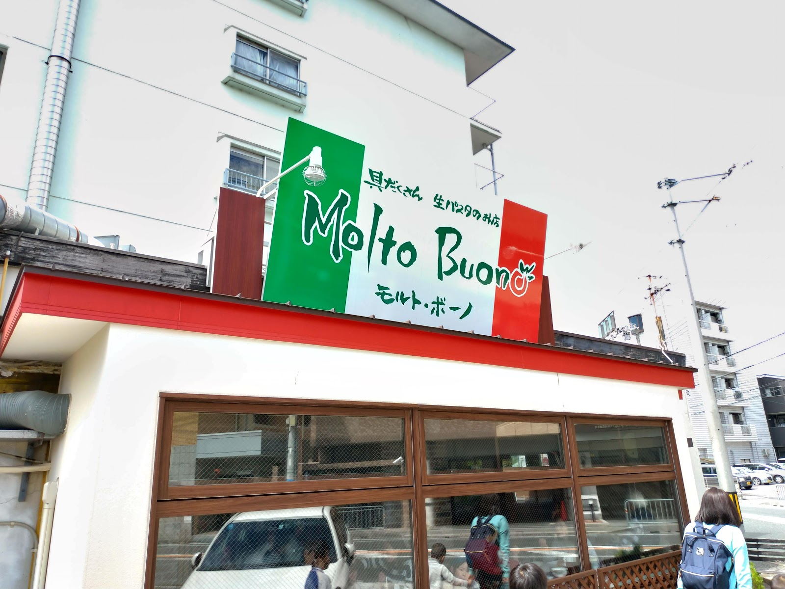 池田市ランチおすすめイタリアンモルトボーノ外観写真
