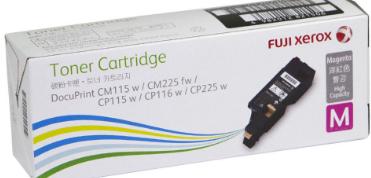Work Driver Download Fuji Xerox DucuPrint CM225FW - Drivers Package