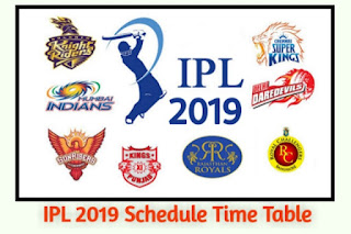 ipl 2019 match schedule time table