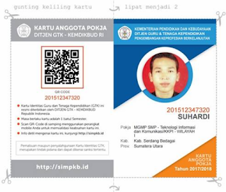 cara cetak dam membuat kartu identitas anggota pokja SIM PKB