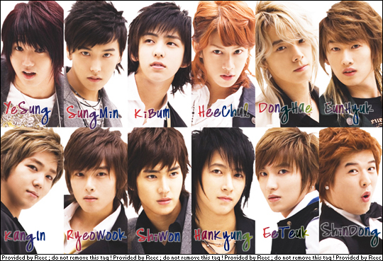 Super Junior Debut
