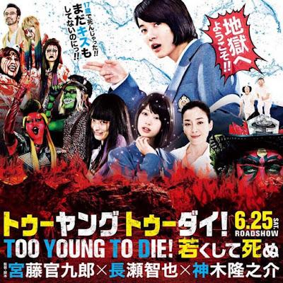 Too Young to Die Wakakushite Shinu [Jepang] (2016)