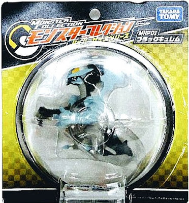 Black Kyurem figure hyper size Takara Tomy Monster Collection MHP series