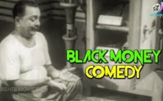 Black Money Comedy | T.S.Balaiya Comedy | Karuppu Panam Comedy Scenes | Tamil Super Comedy