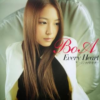 Lirik lagu BOA – Every Heart (OST Anime Inuyasha)