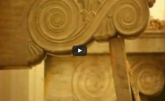 Αιδ' εις Αθήναι …η πριν πόλις