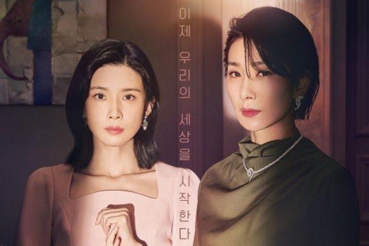 Download Drama Korea Mine Sub Indo Batch