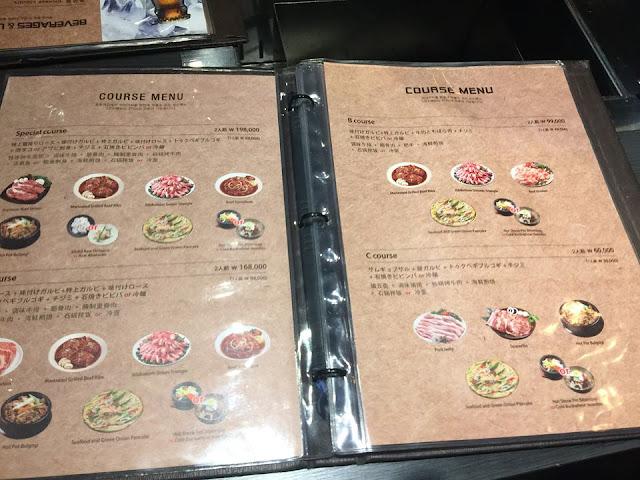 Kyungsung Yangkkochi Yeouido menu