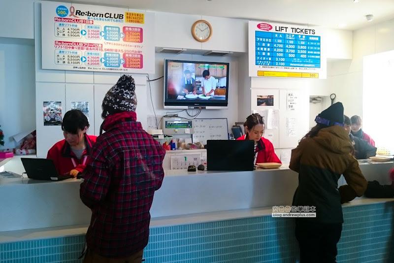 Inawashiro-Ski-Resort-4.jpg