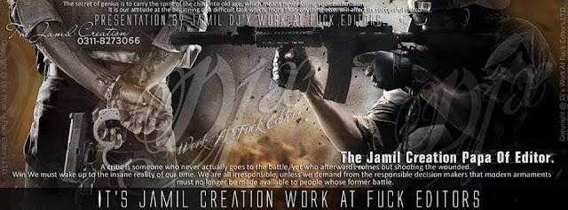 action wallpaper design tutorial