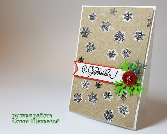 открытка, крафт, снежинки. с рождеством, с новым годом