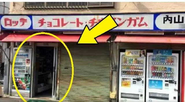 Setia Menunggu, Kakek Renta Ini Tunggu Pemilik Tas Misterius di Tokonya Selama 2 Tahun