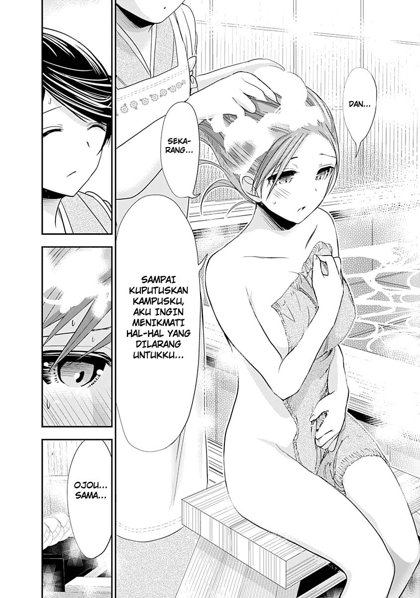 Komik minamoto kun monogatari 239 - chapter 239 240 Indonesia minamoto kun monogatari 239 - chapter 239 Terbaru 8 Baca Manga Komik Indonesia