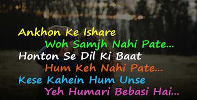Romantic Shayari ❤ Heart Touching Shayari ❤ Ek Tarfa Pyar