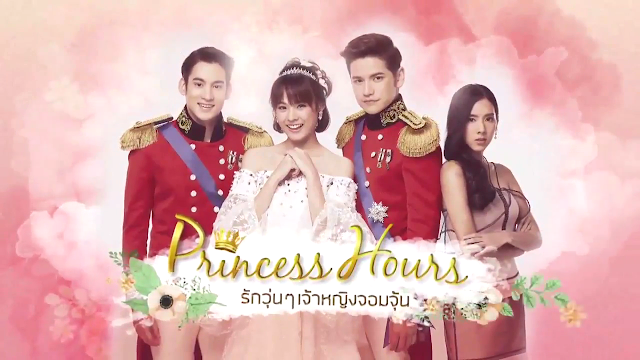 Drama Thailand Princess Hour Subtitle Indonesia