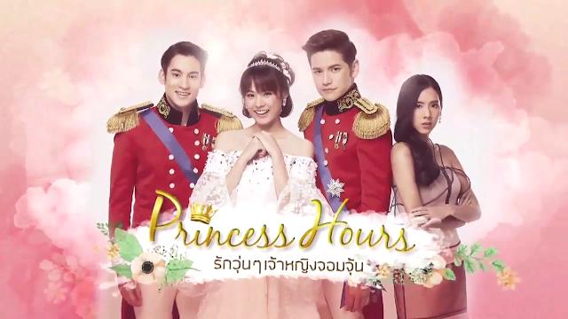 Drama Thailand Princess Hour Subtitle Indonesia [Episode 1 - 20 : Complete]