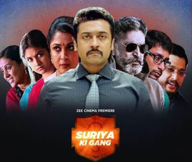 Zee Cinema to premiere the action-packed drama Suriya Ki