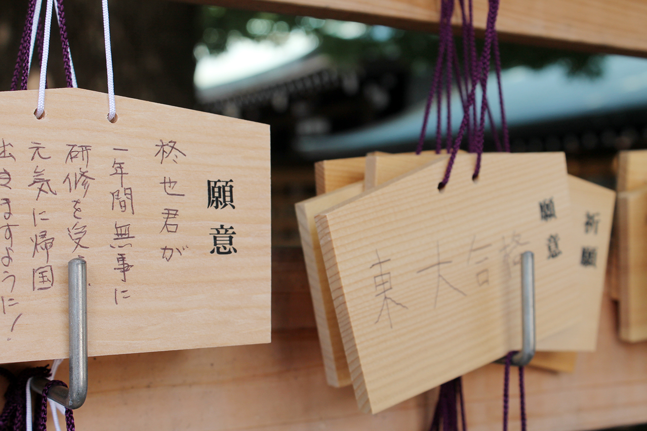 prayer card at meiji-jingu temple, Tokyo