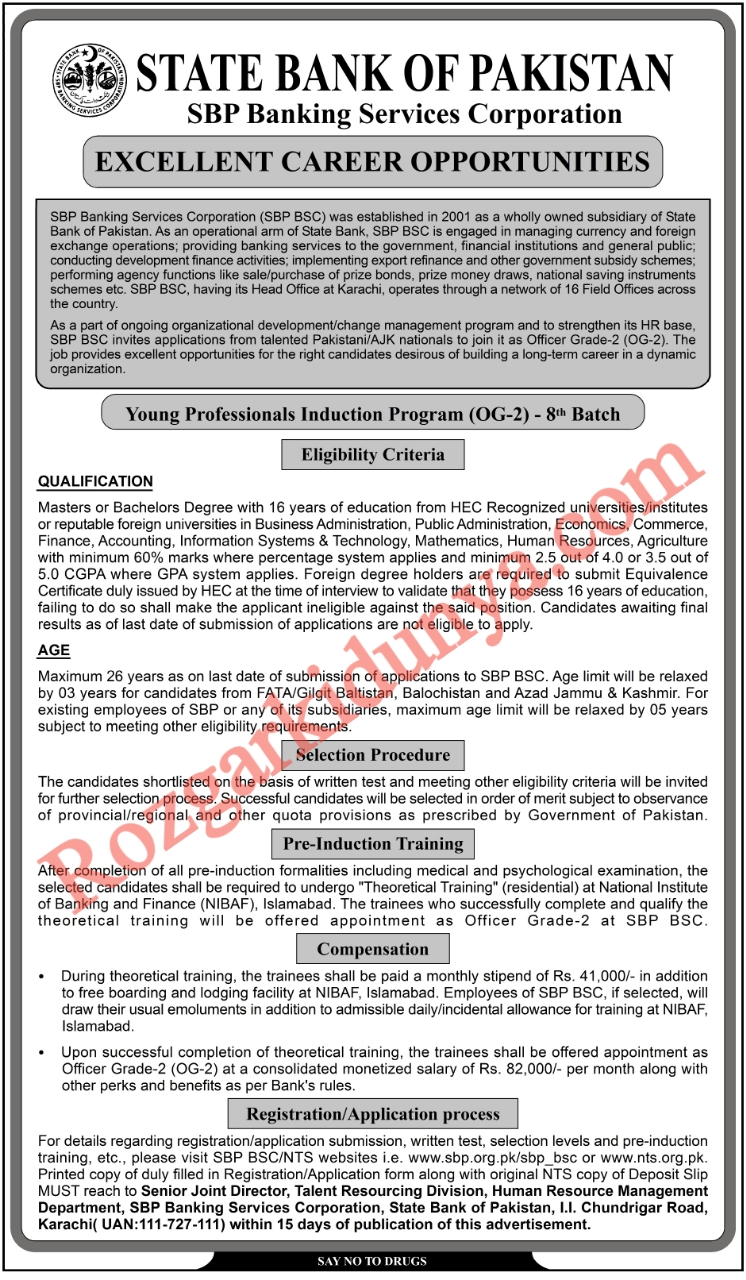 State Bank Pakistan (SBP) Jobs 2019 | Salary Package Rs: 82,000