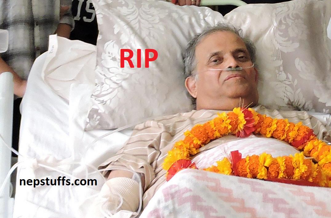 Dr Upendra Devkota is no more
