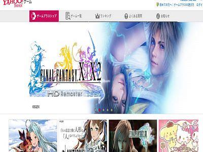 日本遊戲平台