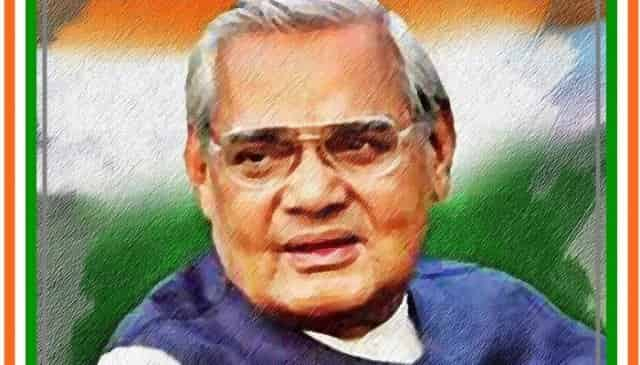us roj deewali hoti hai poem by Atal Bihari Vajpayee