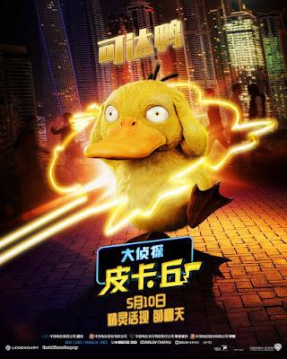 Pokemon Detective Pikachu Movie Poster 7
