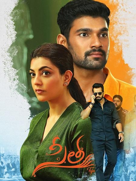 Sita Ram (2020) Hindi Dubbed 720p HDRip Full Movie Free Download