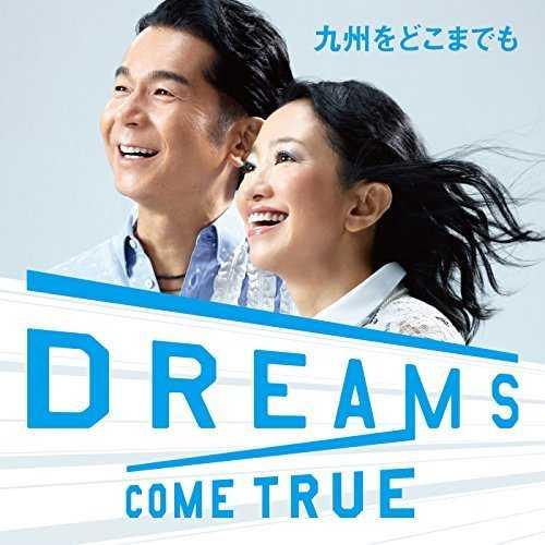[Single] DREAMS COME TRUE – 九州をどこまでも (2015.04.08/MP3/RAR)