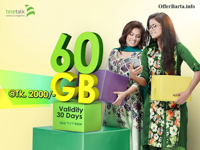 Teletalk 60GB Internet 2000TK