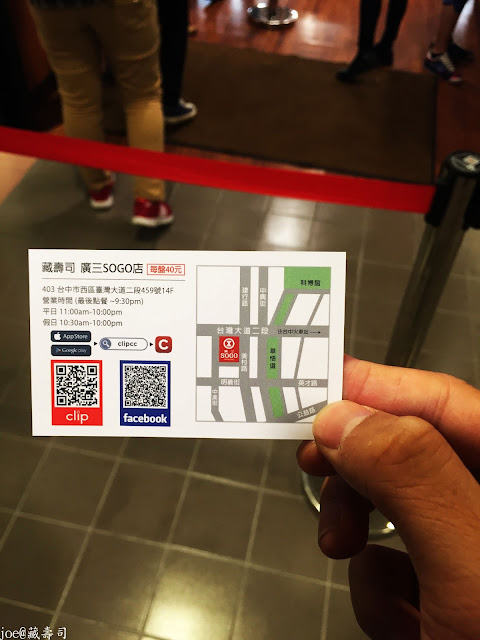 IMG 4011 - 【台中美食】來自日本的『藏壽司』讓你不只是單調的吃迴轉壽司,吃完還能玩遊戲喔! @迴轉壽司@日本連鎖@握壽司@日本道地