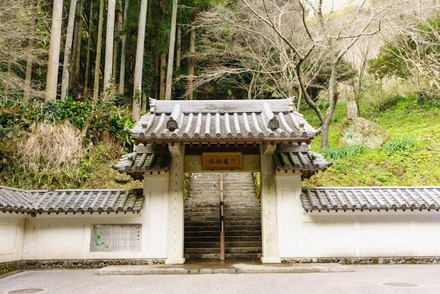 伏姫の籠穴~南房総市
