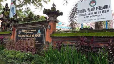Nomor Call Center CS PDAM Kota Denpasar
