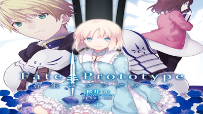 Fate/prototype: Fragments  novela