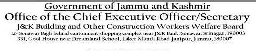 Jobs in J&K Building and other Construction Workers Welfare Board