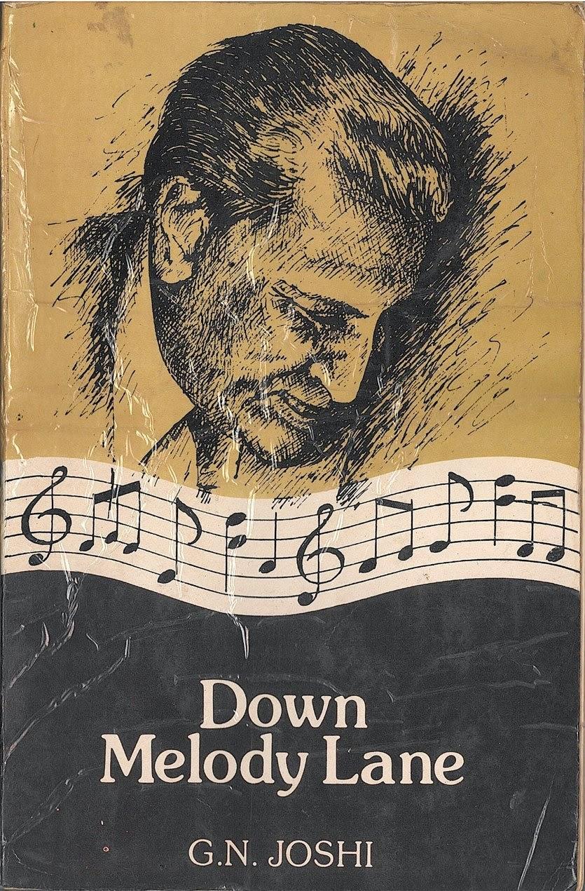 Down Memory Lane: G N Joshi | Music And Movies