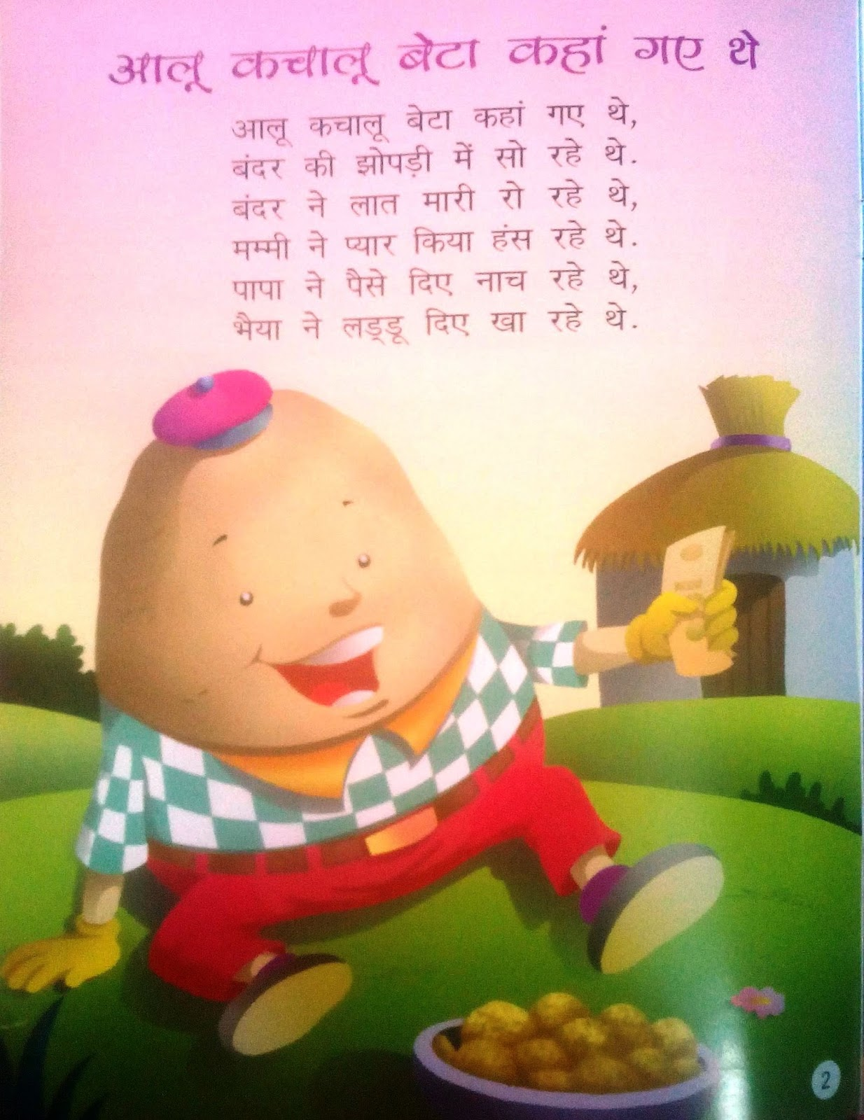 Hindi Nursery Rhyme Songs for Children: Aaloo Kachalu Beta ...