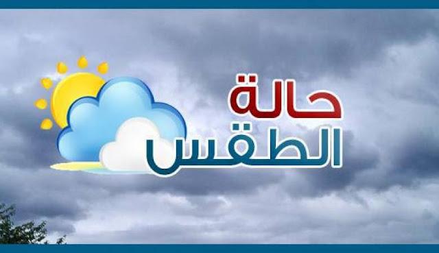 حالة الطقس في مصر اليوم , هيئة الأرصاد الجوية