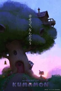 تقرير فيلم سر كومامون Mystery of Kumamon