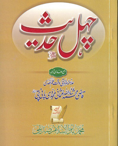 Free download islamic books and softwares.