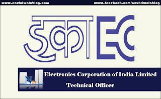 Technical Officer Job 2017