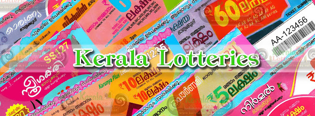 kerala lottery result, kerala lottery, kerala lottery todays result, kerala lottery today, kerala lottery guessing, kerala lottery result today live, kerala lottery result today result, kerala lottery results yesterday, kerala lottery pournami result, kerala lottery ticket, kerala lottery winning tips, kerala lottery result win win, kerala lottery ticket result, kerala lottery karunya result, kerala lottery result karunya, kerala lottery karunya plus result, kerala lottery online purchase, kerala lottery fax, kerala lottery live, kerala lottery app, kerala lottery number, kerala lottery guessing today, kerala lottery chart 2020, kerala lottery karunya, kerala lottery winning number, kerala lottery 3 number guessing formula, kerala lottery prediction, kerala lottery online, kerala lottery winning, kerala lottery fb, kerala lottery winwin, kerala lottery akshaya, kerala lottery today guessing, kerala lottery today lucky number, kerala lottery nirmal, kerala lottery list, kerala lottery lucky number today, kerala lottery tomorrow