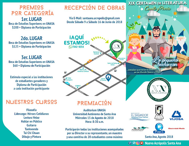 Bases de Participación y Premios del Certamen de Literatura de Nueva Acrópolis, Santa Ana, El Salvador 2018 Becas Universitarias