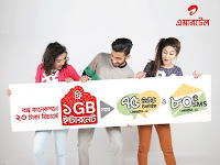 Airtel 23 tk, 46 tk, 115 tk, 228 tk recharge bundle offer