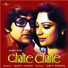 Chalte Chalte (1976)