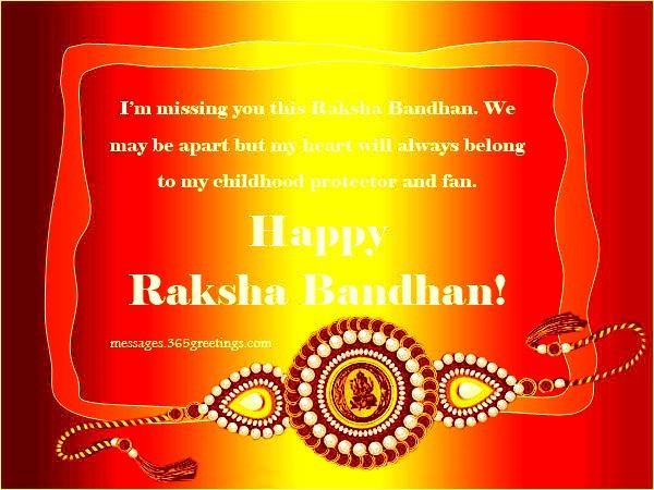 Rakshabandhan Wishes 2015 Happy Rakhi wishes For Brothers